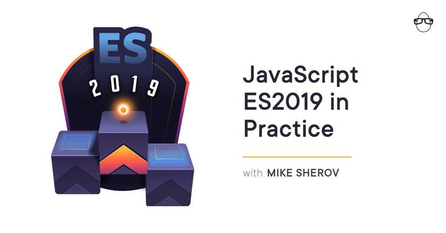 Javascript ES2019 Course Illustration